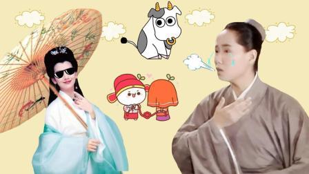一风之音 2018:许仙求娶白素贞, 一首改编歌曲《牛在飞》, 吹的大家都笑了!