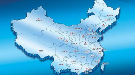 中国各地区地名的由来(3)