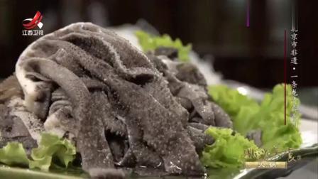 风味人间: 老北京涮羊肉原是清宫美食, 秘方流传民间, 都这么讲究