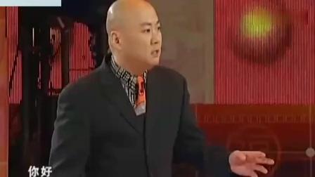 郭冬临小叮当经典小品《我和爸爸换角色》还是