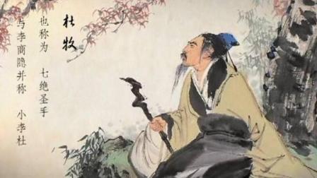 唐代诗人杜牧的墓地沦为菜地, 文化没落的锅谁来背?