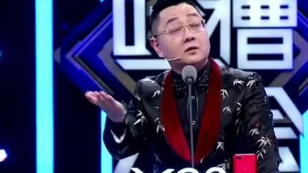 张绍刚叫李诞池子不要来了, 结果反被打脸