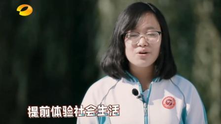 少年说: 高中女生想去餐厅打工, 妈妈: 你在家多做点就行了!