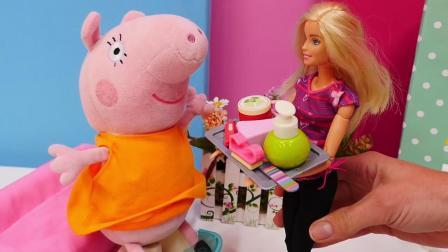 小猪佩奇的妈妈去足疗店 芭比娃娃为猪妈妈洗脚