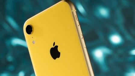 iPhone XR加入以旧换新计划, 优惠力度罕见
