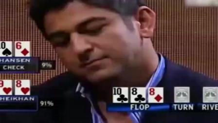 德州扑克四条8他还可以隐藏喜悦! 导致对手一脸懵
