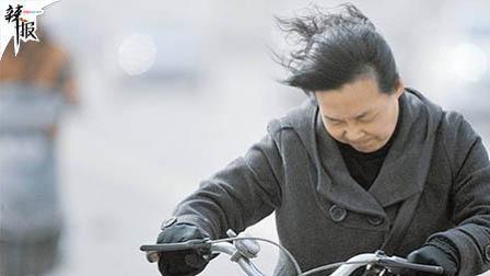 北风呼啸! 北京将迎来7级阵风