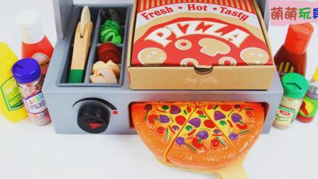 趣味亲子过家家游戏, 早教启蒙认知萌宝一起制作美味可口的披萨啦!