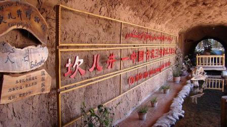 揭秘中国一项堪比长城的伟大工程