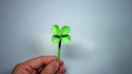 手工折纸教程: 一整颗幸运草的折法, 简单又漂亮的四叶草