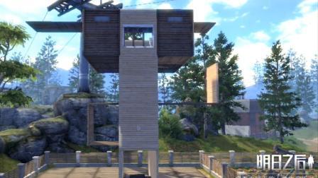 小橙子姐姐明日之后: 服务器超搞笑最奇葩的建筑物!