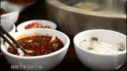 舌尖上的中国: 据说烧纯野生鱼要用这样的石锅, 鲜美无比!