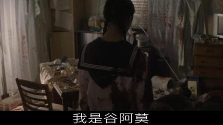 谷阿莫: 5分钟看完少女杀全家被抓去研究发现她不是人的电影《散步的侵略者》