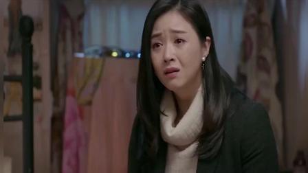 欢乐颂2 : 樊大姐委屈的跟两姐妹大倒苦水