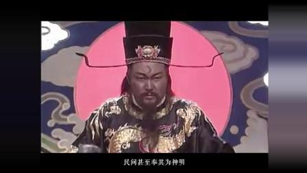 中国历史最著名的四大神探