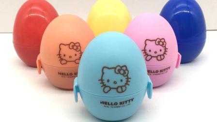 玩具SHOW奇趣蛋出奇蛋 HelloKitty奇趣蛋彩蛋玩具