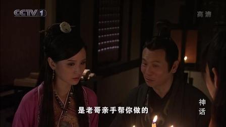 神话: 高要和小川为小月庆生, 做生日蛋糕和唱生日歌