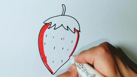 育儿简笔画, 草莓彩色简笔画教学视频, 小朋友一分钟就能学会