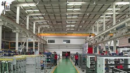 辣报 新华社资讯 前10月中国服务贸易总额规模再创新高