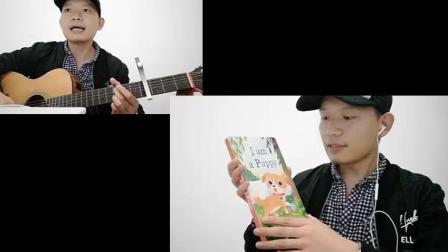 英语早教启蒙0-9岁 手指谣创意表演 吉他弹唱 Let's take a look at this book