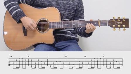 【琴侣课堂】吉他指弹教学《我要你》