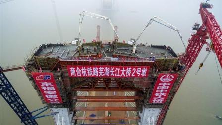 又一座长江大桥主塔封顶, 基建狂魔高空作业最新航拍!