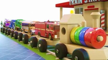 汽车总动员: 小火车运载彩色的消防车 校车 垃圾回收车 拖车 水泥搅拌车