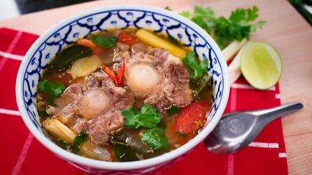 小杰搬运 美食 美味 料理 制作 肉食 泰国牛尾汤