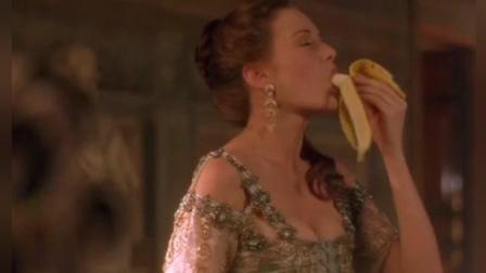 贵妇人吃香蕉, 在座其他人惊恐万分_