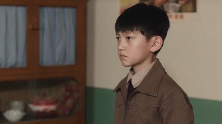 《那座城这家人》精彩看点第3版:林智诚大老远看望怀孕的杨艾,一家人终于开始和睦相处