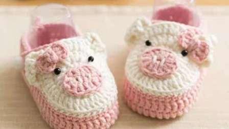 小猪宝宝鞋卡通婴儿鞋钩织方法视频教程