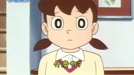 《哆啦A梦》大雄为了抄作业, 居然对静香使用道具!