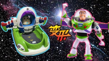 玩具总动员巴斯光年急速变形车酷变宇宙飞船