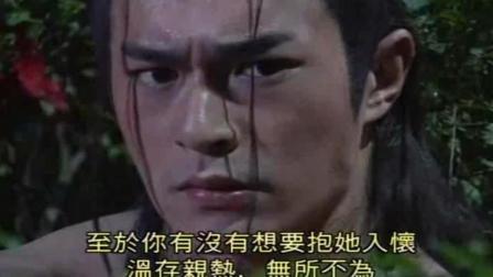 神雕侠侣: 李若彤做梦都想要删掉的一段, 谁知却成了经典