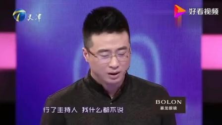 爱情保卫战: 当婆婆上台来讲完, 涂磊第一次现场失控泪崩!