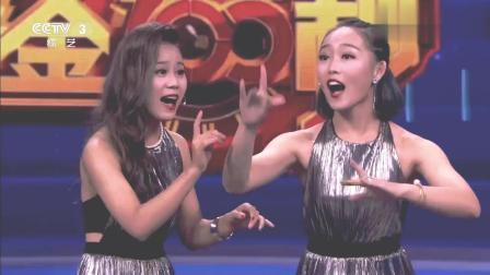 黄金一百秒: 2位潮汕女孩登台歌唱, 还教杨帆讲潮汕话, 真的是太逗了