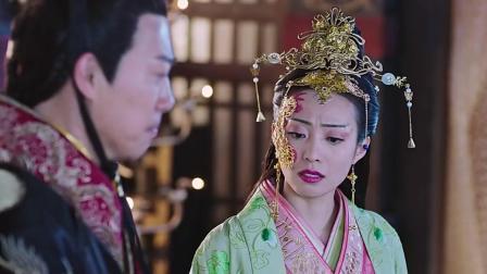 丑皇后怀孕了, 不料大王高兴坏了, 太好了