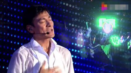 八万人大合唱《忘情水》刘德华的演唱会一生一定要看一次