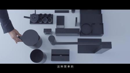 深泽直人*淘宝心选访谈片