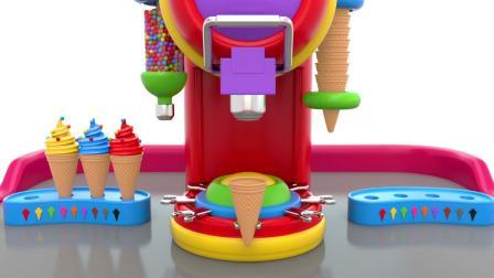 萝卜玩具宝宝 用冰淇淋制作机制作冰淇淋