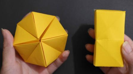 diy折纸, 还可以玩魔术? 一瞬间能变成长方体, 还可以无限翻转