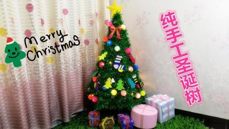 废纸箱别再扔了, 美麻教你制作圣诞树, 把这些挂树上, 比买的还漂亮