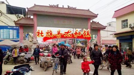 河南南阳: 实拍社旗南端和唐河交界的太和镇乡村集市风景