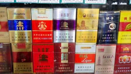 贵烟和便宜烟的主要区别在哪里? 你知道吗? 你了解多少呢