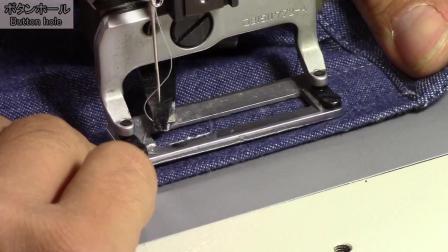 P7打扣眼和熨烫-牛仔衬衫制作-日式制衣-一起来缝纫