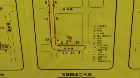 2018驾考新规上海银都二部科目三-二号线