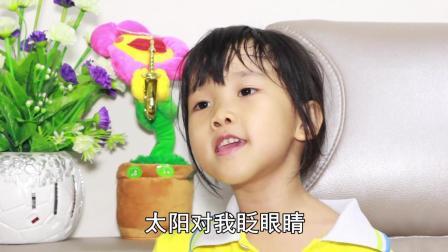爆笑萌娃: 女儿的搞笑造句, 不小心把妈妈的秘密泄露了!