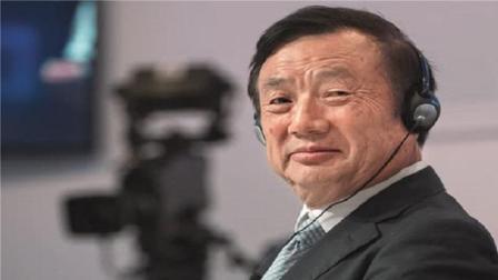 任正非的预言要成真了! 如果安卓开始向中国收费, 每年将要交上千亿!