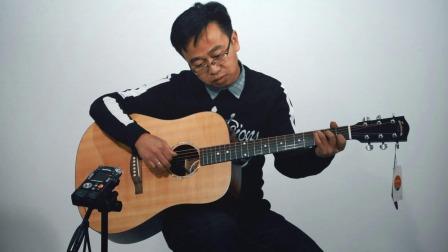 演员-薛之谦 原版吉他弹唱教学示范 彼岸吉他出品