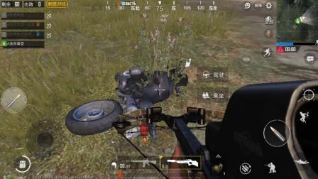 绝地求生刺激战场摩托车居然漏油了